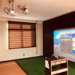 桜島の見渡せる鹿児島市の会社社宅に設置されました。